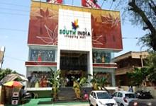 South India Shopping Mall - Guntur