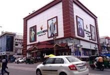 South India Shopping Mall - Vijayawada