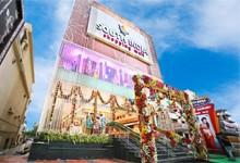 South India Shopping Mall - Gajuwaka