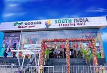 South India Shopping Mall - Bannergatta