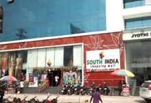 South India Shopping Mall - Gachibowli