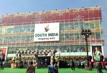 South India Shopping Mall - Attapur