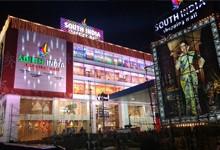 South India Shopping Mall - Visakhapatnam